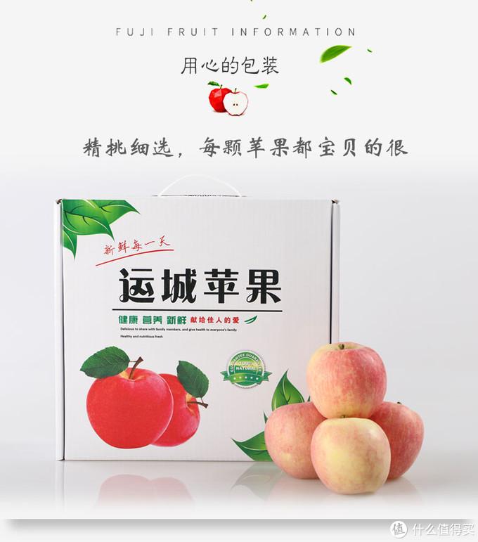 运城新鲜红富士苹果礼盒装