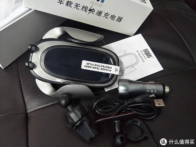 圆盾K11车载无线充电器使用测评:充电快,适配多