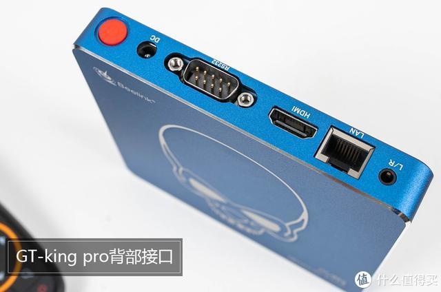 三年不换新!GT-king pro上手体验:这TV盒子还能刷抖音!