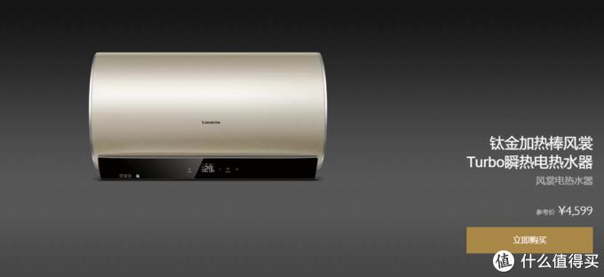 4000买的临时用的热水器