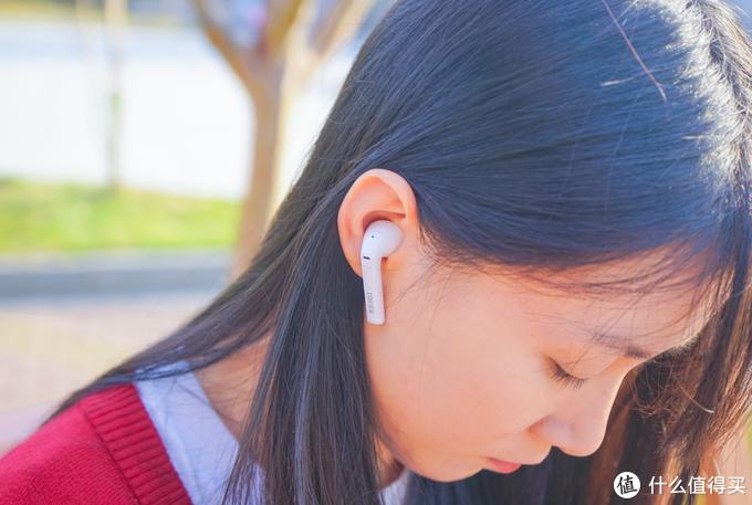 价格、颜值、音质都可以点赞!漫步者LolliPods蓝牙耳机体验