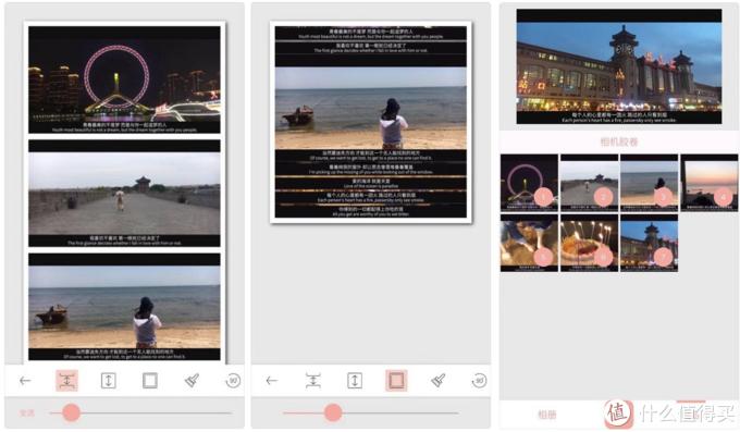 """处理图片视频必备,精选五个冷门却很实用App,""""体积""""小作用大"""