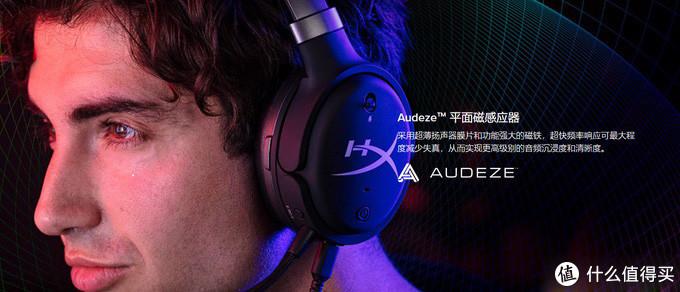 拥有HiFi灵魂的游戏耳机,HyperX Cloud Orbit S 夜鹰加强版
