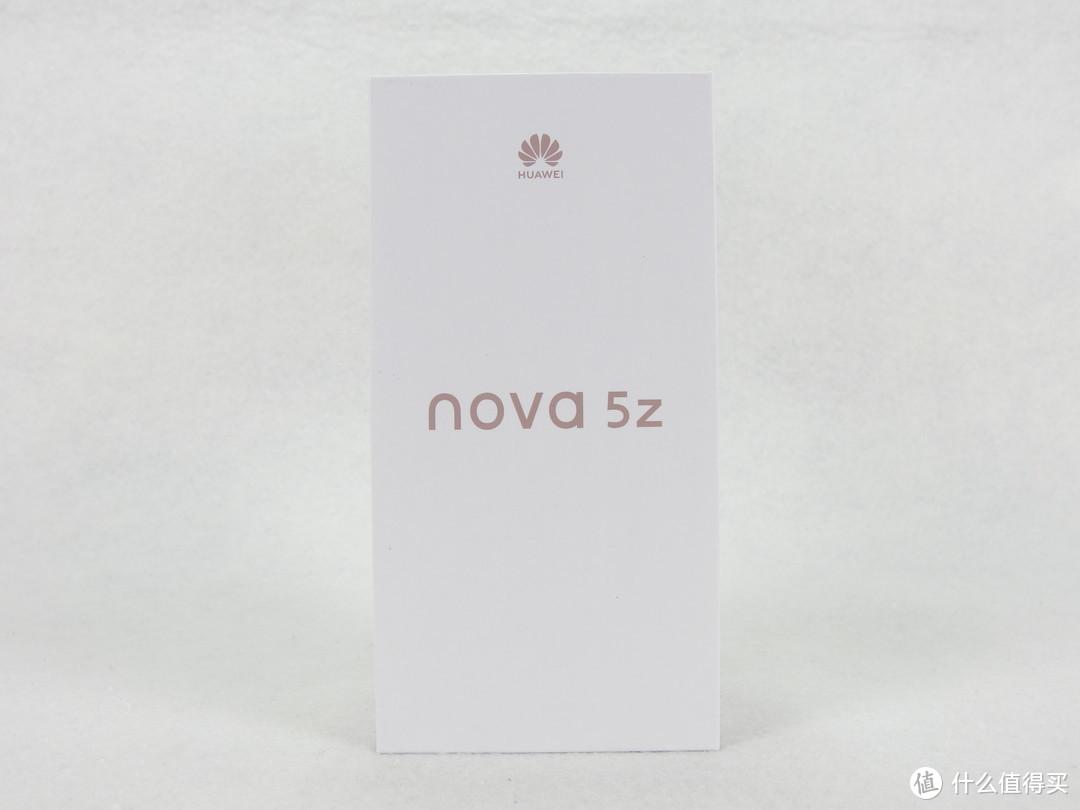 华为HUAWEI nova 5z 6GB+64GB 幻夜黑 简单体验