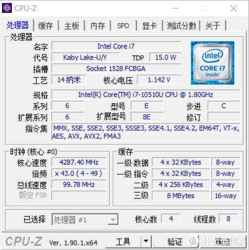 Lenovo 小新air15  开箱,1T 固态硬盘香不香