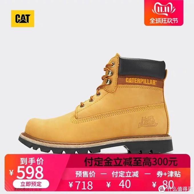 30岁老青年的第一双工装靴-CAT大黄靴