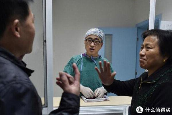 武汉女子因肺癌住院,50万重疾险拒赔!保险公司:她4年前住过院
