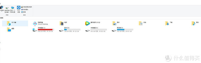1TB固态已成标配?HDD和SATA固态你会怎么选