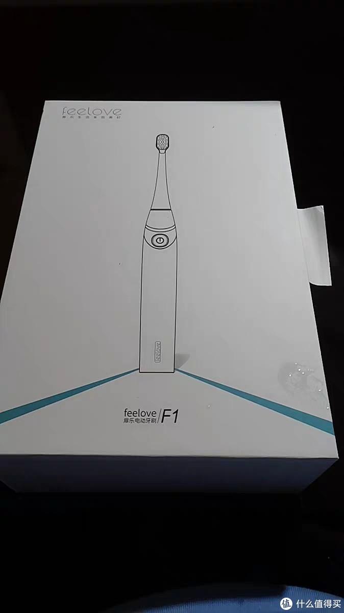 你的牙刷真的卫生吗?扉乐电动牙刷F1让你健康刷牙!