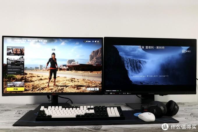 双十一攒屏分享:2800元入门双屏游戏工作桌面搭建