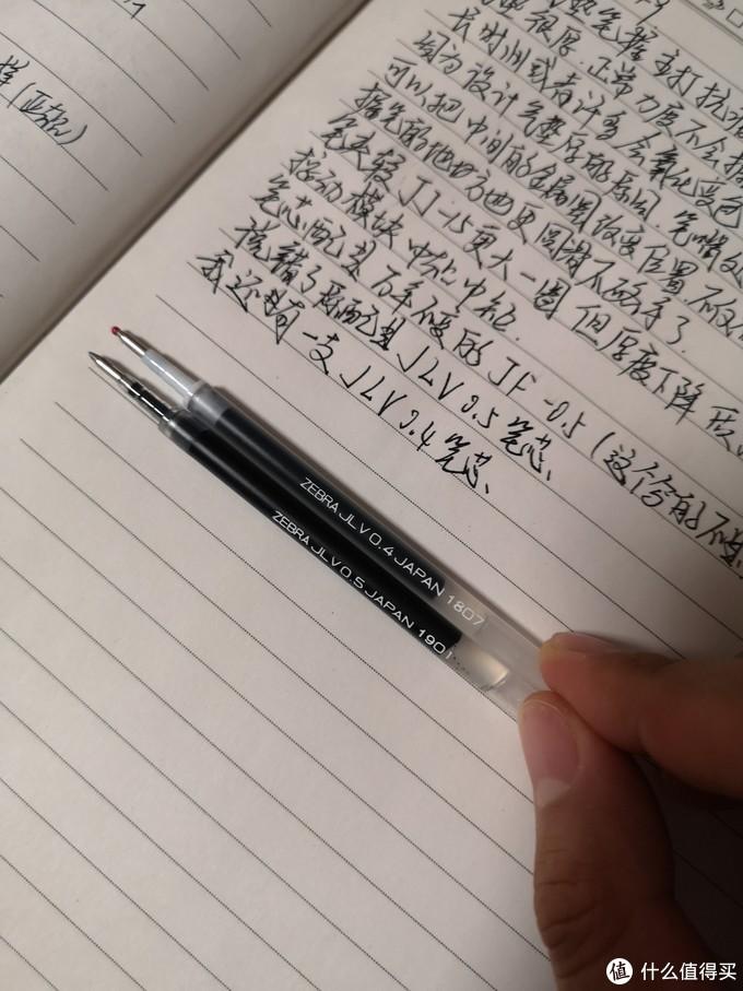 中性笔使用感受(15)--斑马JJZ49