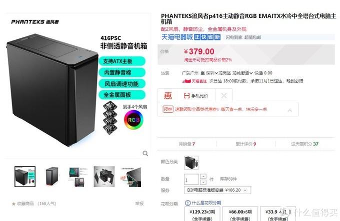 双11攒机能便宜多少?双11期间9000元档攒机配件选择浅谈。6000字长文