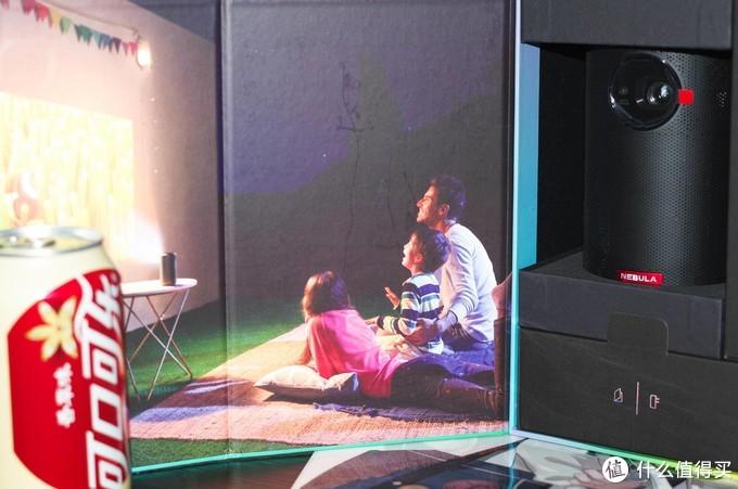 女友带上我,我带上安克创新NEBULA M2投影,一起愉快的看电影