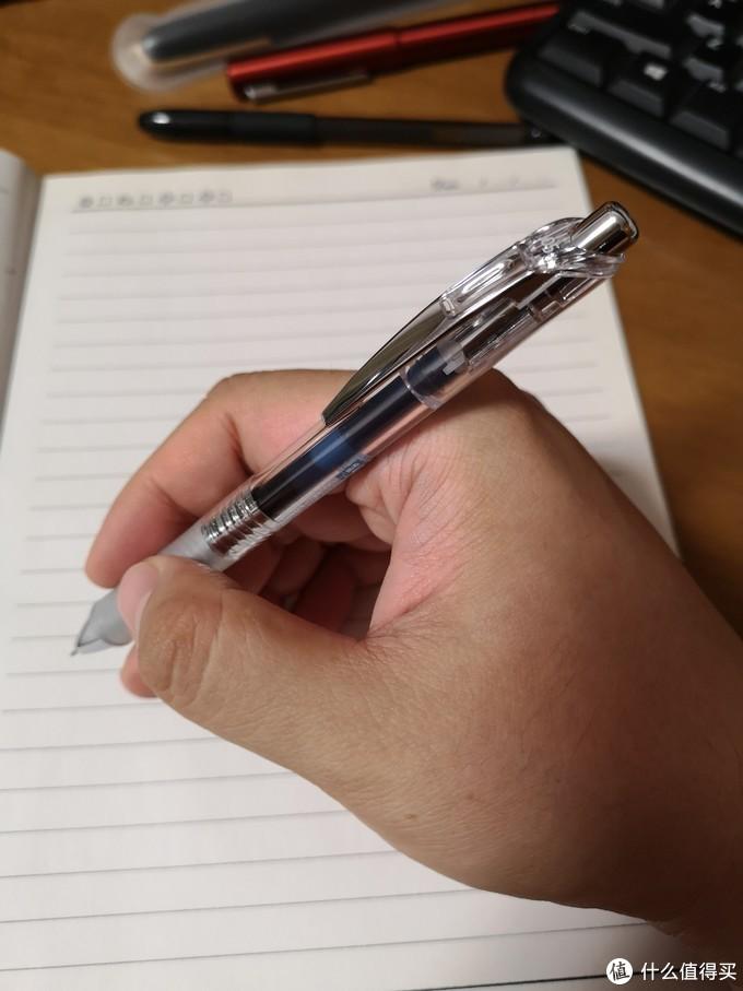 中性笔使用感受(17)--BLN75