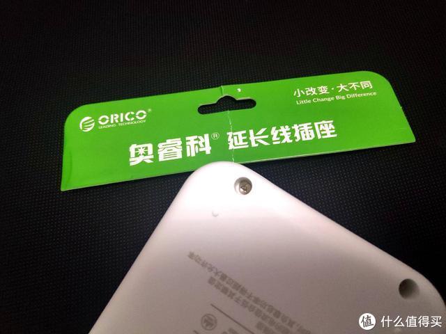 小改变,大不同,优雅尺寸杜绝空间浪费,ORICO奥睿科插排做工十足