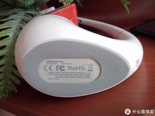 耐尔金幻影II MC4无线台灯:一款好的无线蓝牙音箱