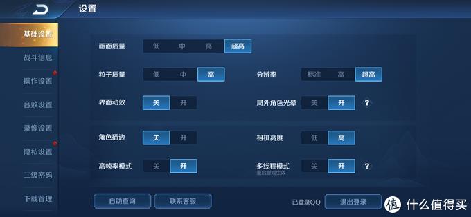 旗舰技术下放中端机——敢越级的realme X2一月使用简评