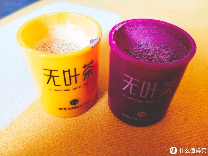 外形似胶卷打开如颜料杯的柒日原叶无叶茶