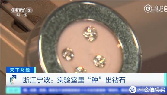 实验室里养钻石:莫桑石和培育钻石的价格乱象和购买建议