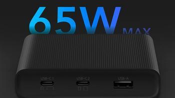 紫米65W充电器评测一款功率大体积小的充电器(支持过压保护 兼容 三个接口 功率监测模块)