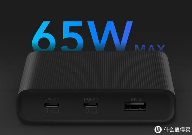 小巧大功率,小米生态链紫米推出65W桌面充电器,苹果华为都能用