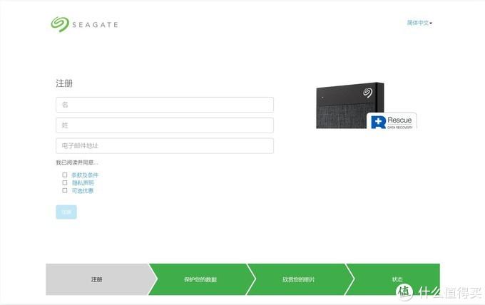 比换硬盘更好的选择 希捷锦系列BACKUP PLUS Ultra Touch移动硬盘入手体验