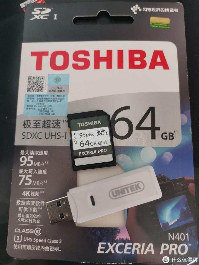 东芝 (TOSHIBA)64GB SD卡 N401极至超速到手小测