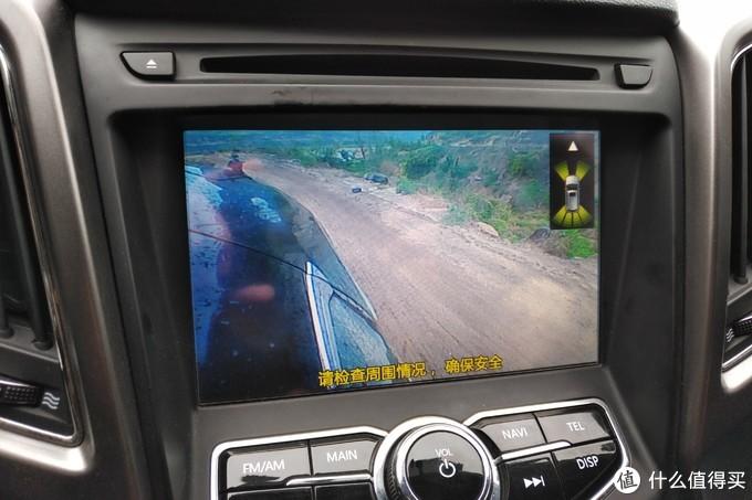 右侧摄像头避免视角盲区,对通过狭窄路段很有帮助