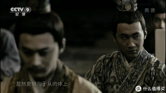 李元吉,一直想直接杀掉李世民