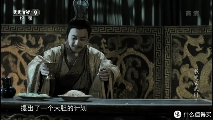 李建成优柔寡断的性格,注定了他的悲剧人生