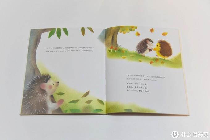 双十一绘本推荐清单|0~6岁,哪些绘本真的值得买?