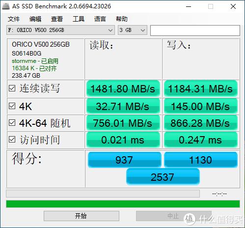 捆绑式散热?读写性能如何?新生代ORICO 迅龙固态硬盘V500开箱