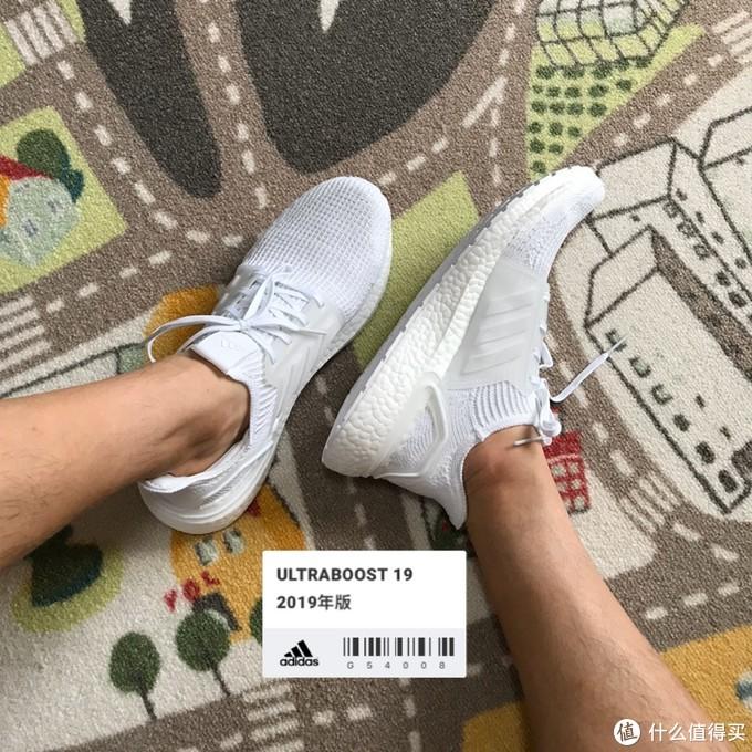 Nike粉眼里的Adidas鞋