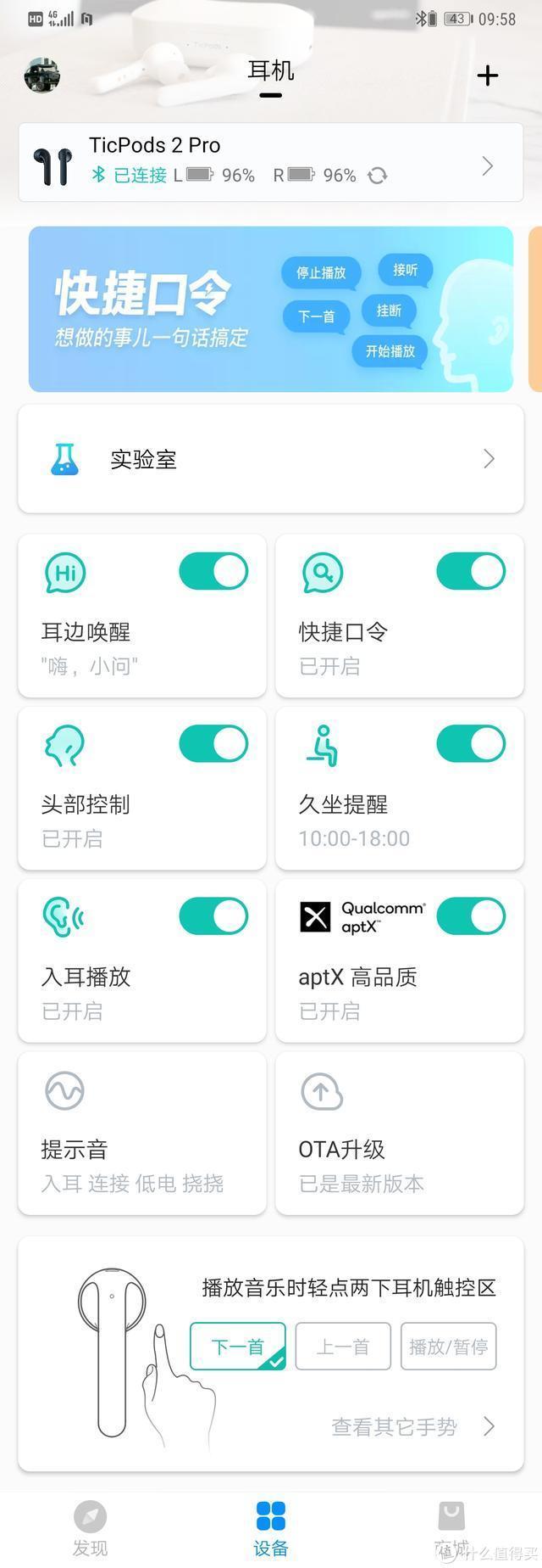"""【耳朵怀孕系列】颜值与实力并存的真无线耳机!""""TICPODS 2""""新品评测"""