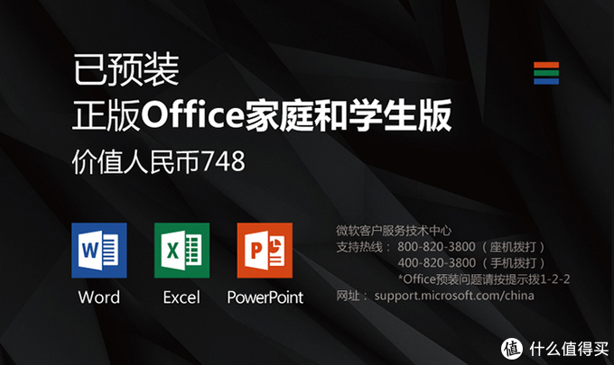 芯至强 风至静 创非凡!  联想刃7000P全新AMD设计师游戏整机京东上市