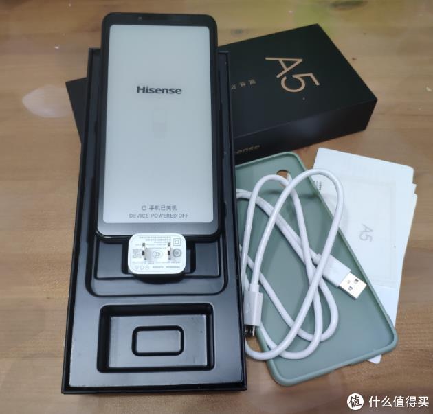 海信A5手机好用吗?