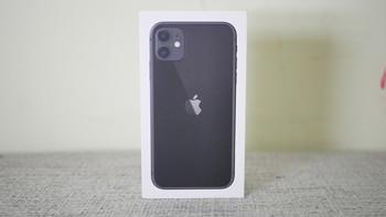 双十一iPhone 11手机评测好用吗(拍照|立体声|待机|屏幕)
