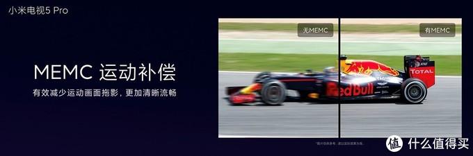 小米电视5系列发布:量子点、HDR10+和MEMC技术一应俱全