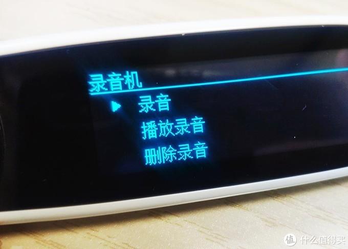 助力学习有新招,汉王e典笔A20T语音版,让你轻松学英语!