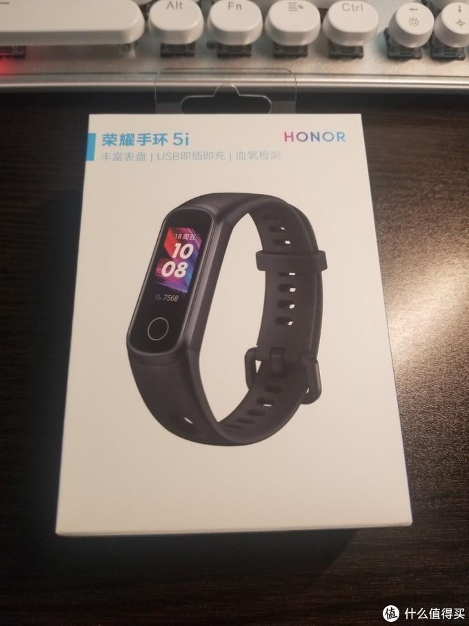 智能手环还是智能手表?荣耀手环5i对比三星galaxy watch active