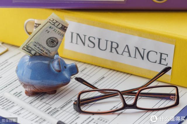 新中产如何购买保险?可别信销售的一步到位