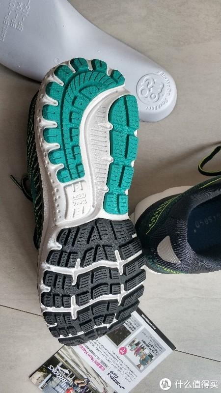 鞋底传统 引导线分明