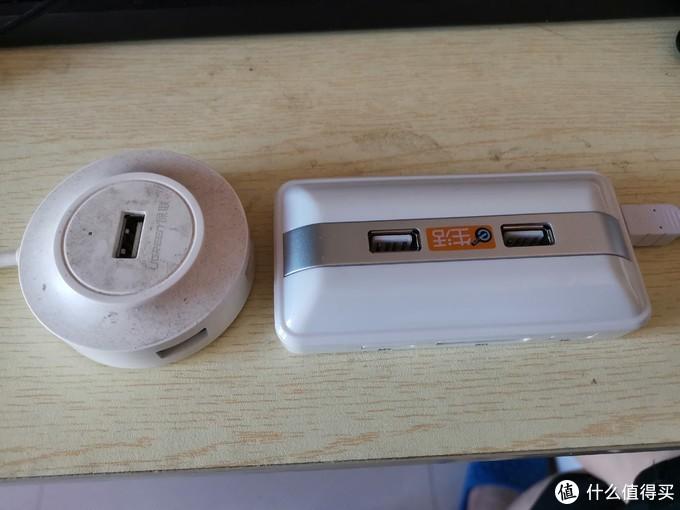 16.9元的6口USB+4口读卡器简单体验