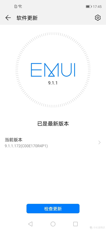 EMUI为9.1.1