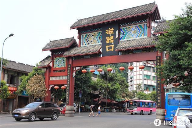 重庆网红景点
