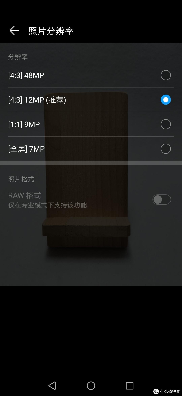 默认1200W像素,48W需要单独选择