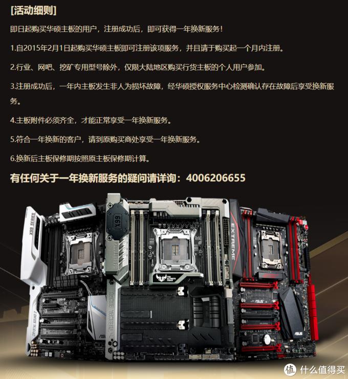 双11装机如何选好三大件? 华硕PRIME X570 PRO开箱体验