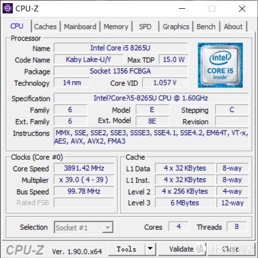超薄机身+超长续航,机械革命S1 Plus轻薄笔记本电脑