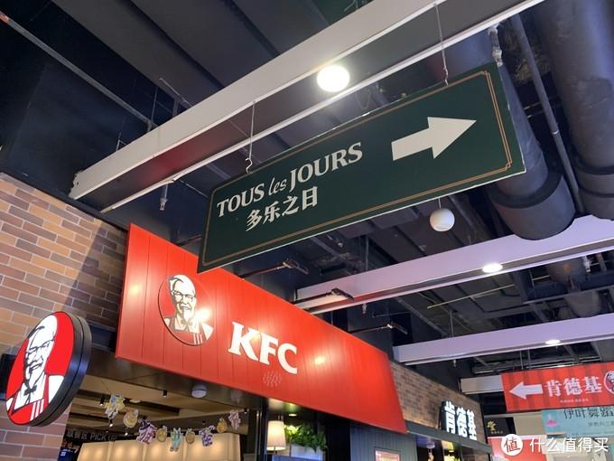 量贩、包月和联名,大人小孩都喜欢——KFC肯德基的日常