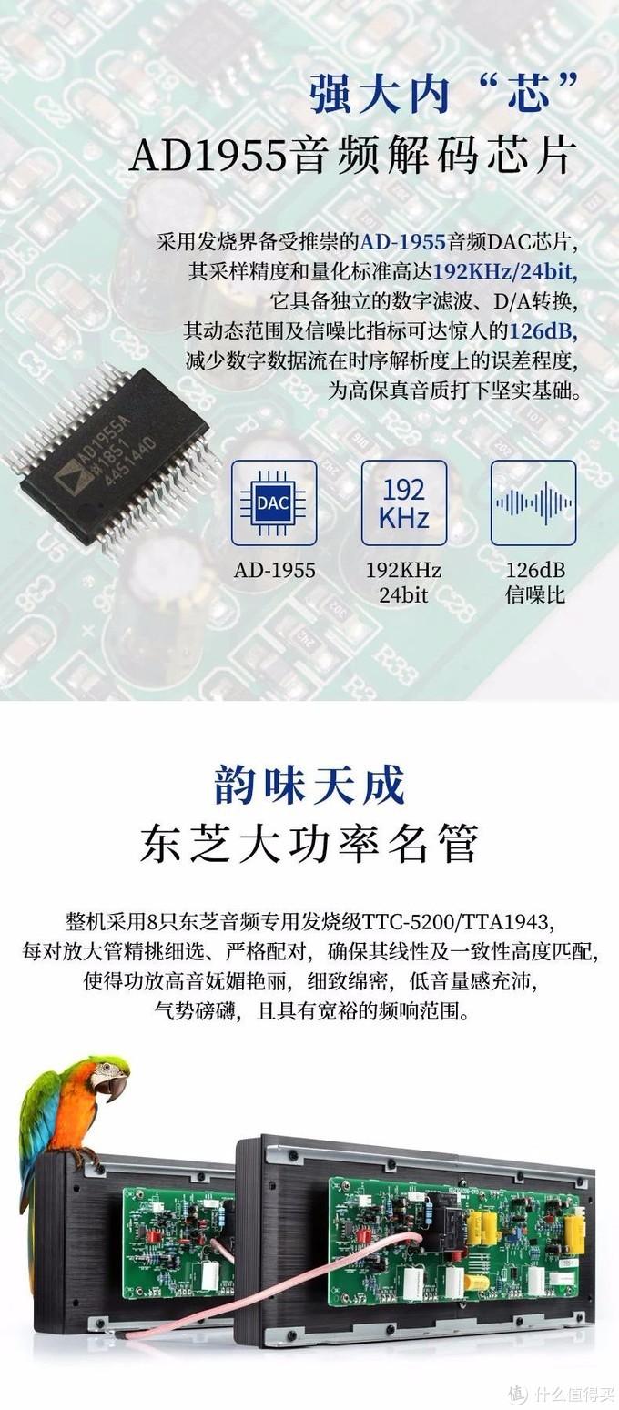 音响界又崛起了一股新势力,它能否成为HI-FI界AE86?